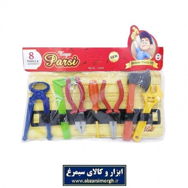ست اسباب بازی ۸ عددی Parsi پارسی TAB-007