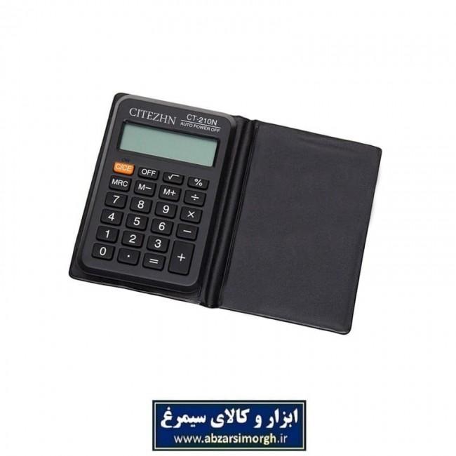 ماشین حساب جیبی مناسب دانش آموزان CITEZHN CT-210N