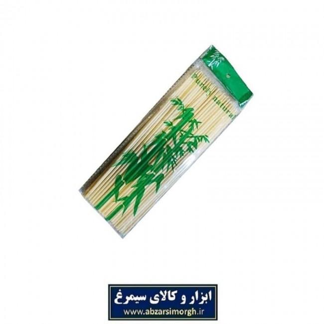 سیخ کباب چوبی ۲۰ سانتی چوب طبیعی HSI-001