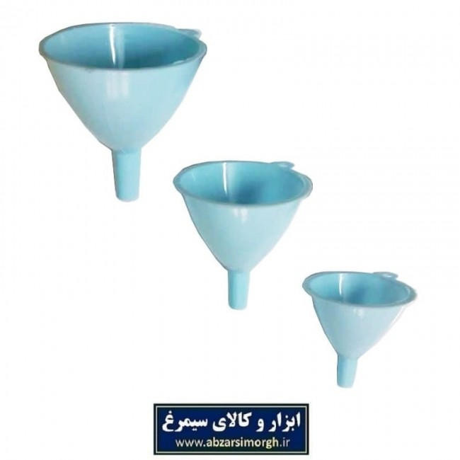 قیف ۳ قلو پلاستیکی آشپزخانه و منزل  HGF-001