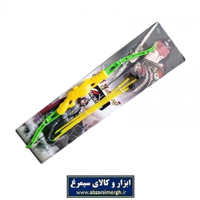 ست تیر و کمان اسباب بازی کارتی ۵۵ سانت Arash آرش TTK-002