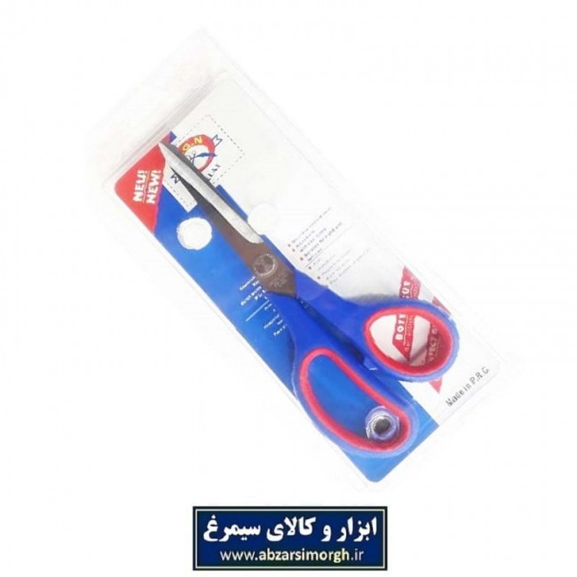 قیچی Relax ریلکس با مفصل تخت HGC-001