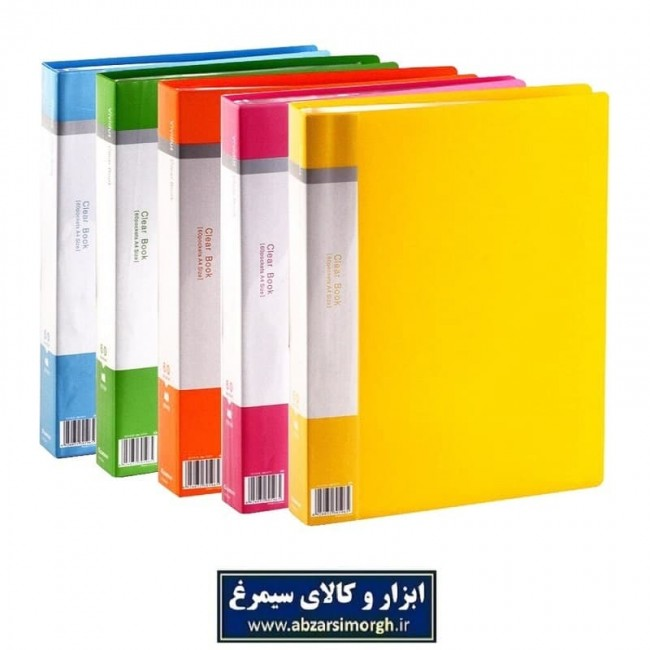 کلیر بوک Clear Book بدون قاب ۲۰ برگ OCB-002