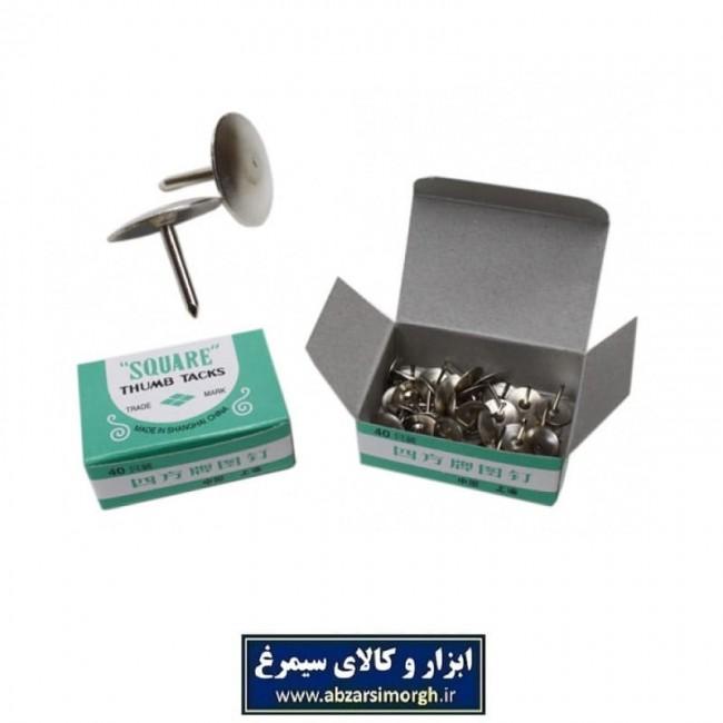 پونز نقره ای بسته ۵۰ عددی Square اسکوار OPN-055