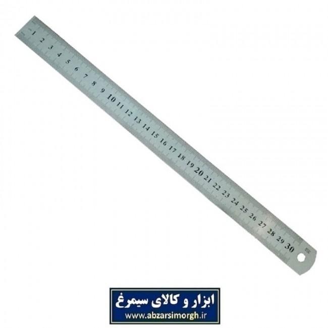خط کش فلزی ۳۰ سانت معمولی OKK-004