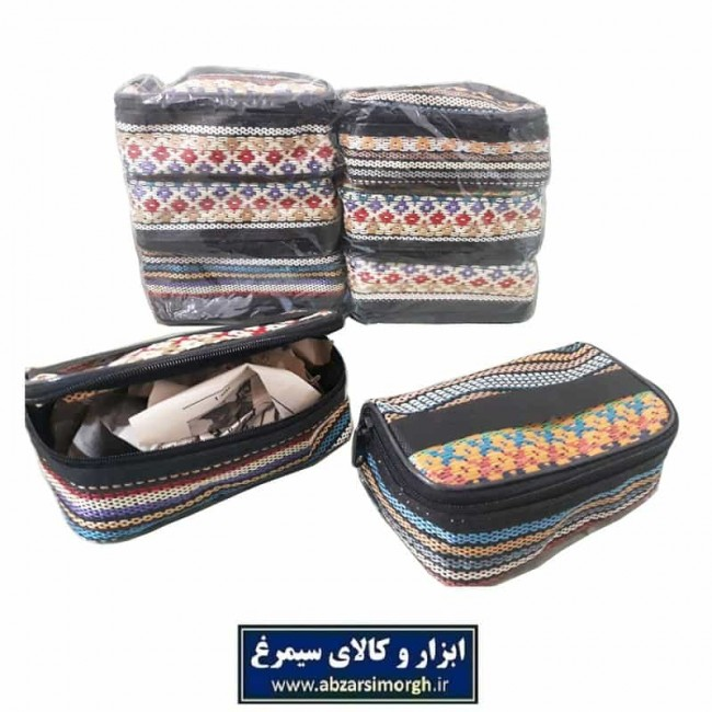 کیف آرایشی جاجیمی دسته دار HKF-010