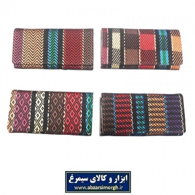 کیف پول زنانه جاجیمی دکمه مخفی HKF-011