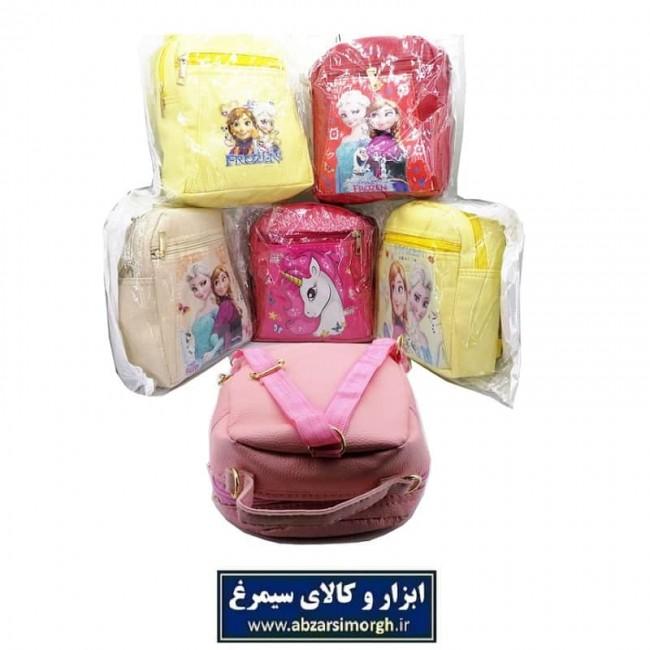 کیف و کوله پشتی دخترانه ۲ زیپ فانتزی HKF-012