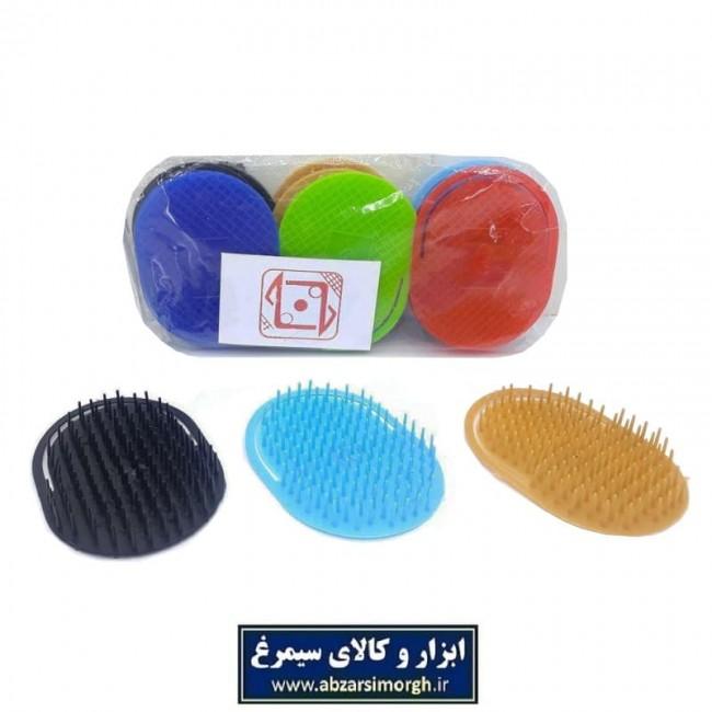 شانه انگشتی یا جیبی مردانه پلاستیکی ZBS-011