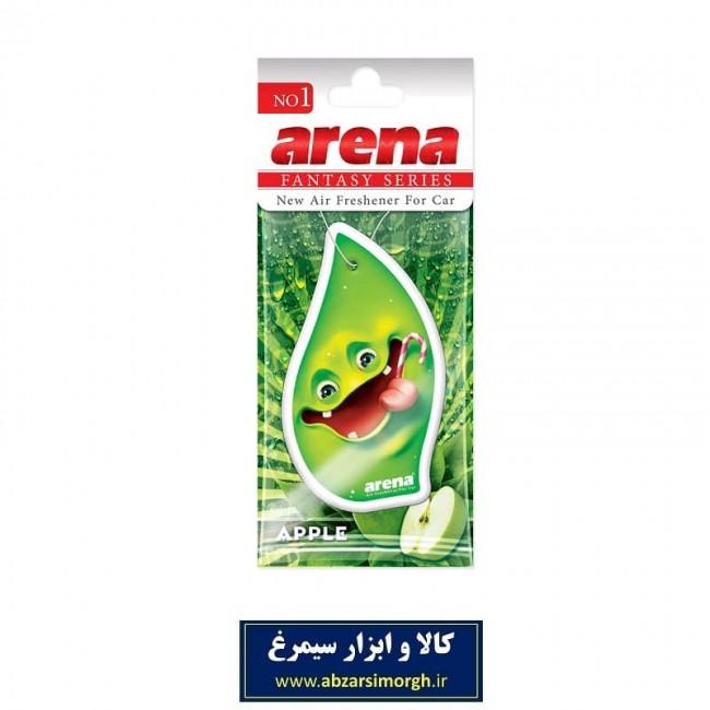 خوشبو کننده خودرو آرنا Arna عطر سیب KKH-004