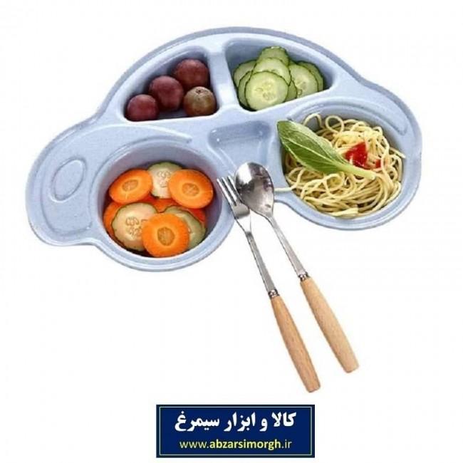 بشقاب غذا و میوه کودک Vintage وینتیج طرح ماشین OBG-001