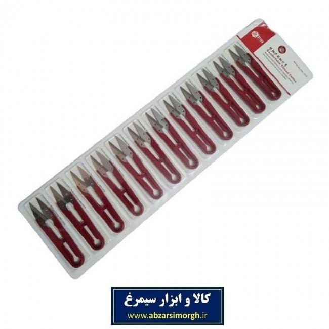 قیچی سر نخ زن خیاطی Pin پین ۱۱ سانت HGC-026