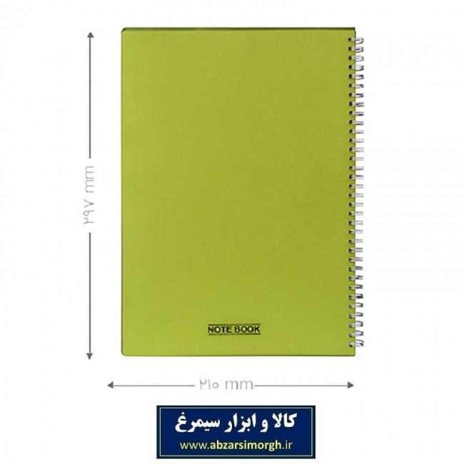 دفتر A4 سیمی جلد پلاستیکی ۸۰ برگ Popco  پاپکو A4-603