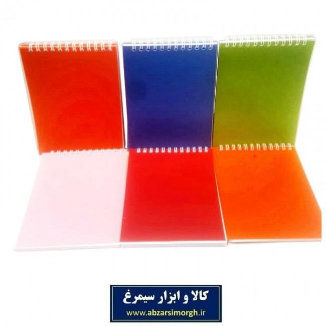 دفترچه یادداشت ۵۰ برگ ۱/۸ جلد ساده انعطاف پذیر SIT فنری ODT-001