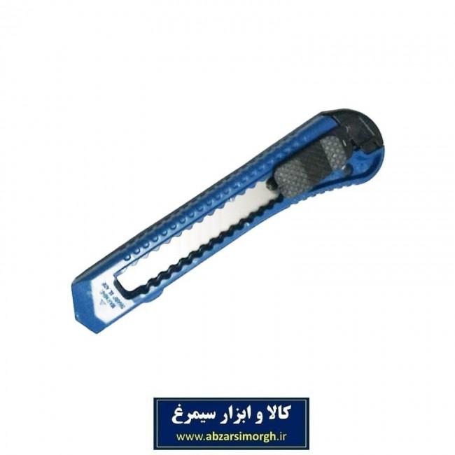 کاتر بدنه پلاستیکی Knife Cutter نایف کاتر طول ۱۴ سانت OCT-003