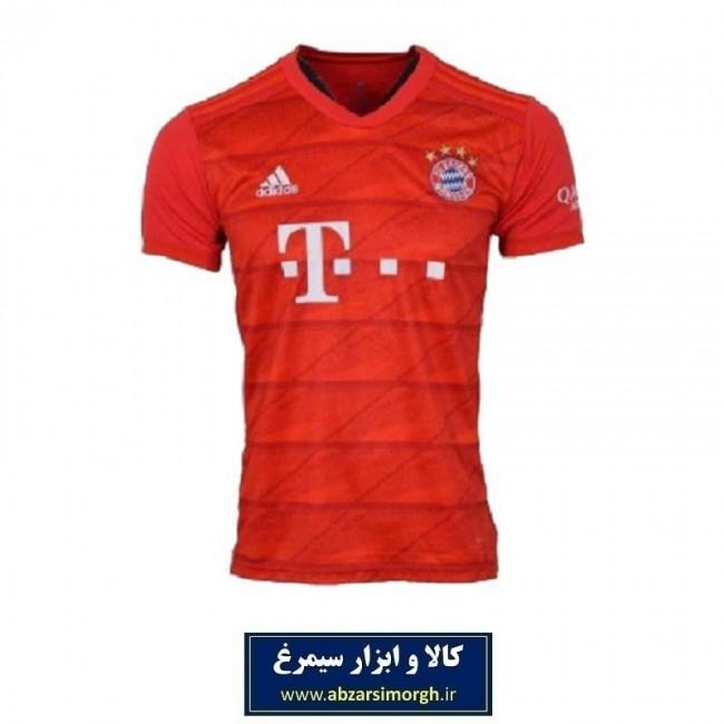 پیراهن ورزشی مردانه طرح تیم Bayern Munich بایرن مونیخ