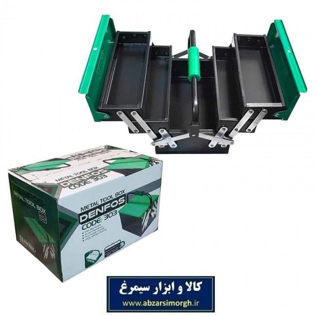 جعبه ابزار Denfos دنفوس مدل 303 کد AJA-005