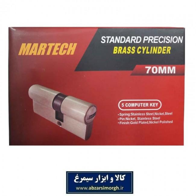 سیلندر قفل ۷۰ میلیمتر Martech مارتچ SGY-021
