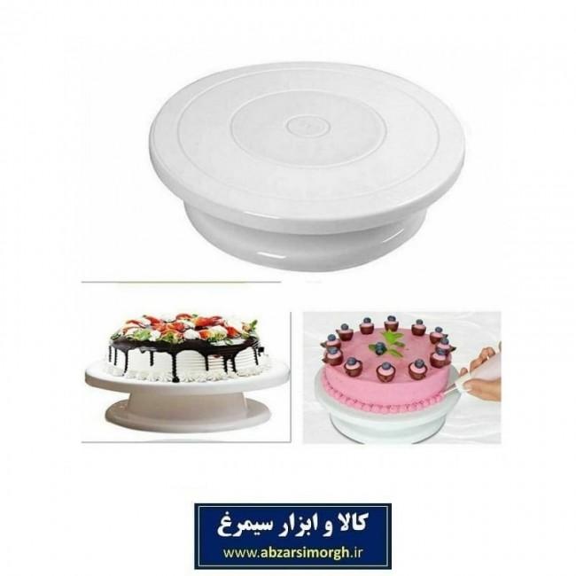 صفحه گردان کیک و شیرینی ۲۷ سانتی متری HCK-001