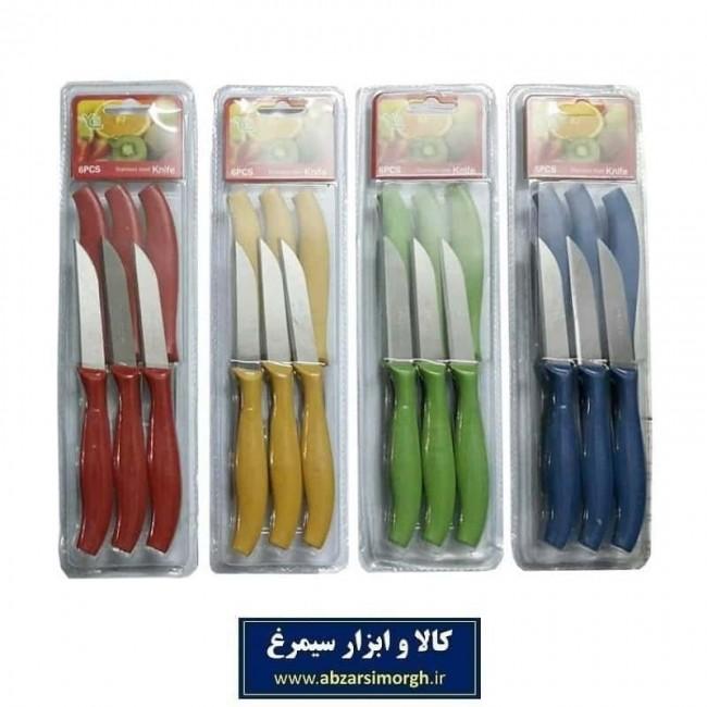 کارد میوه خوری سیمرغ ۲۴ عدد معادل ۴ بسته ۶ عددی HKD-002