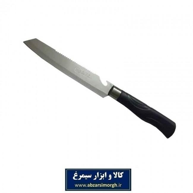 چاقو آشپزخانه سه کاره HCG-001