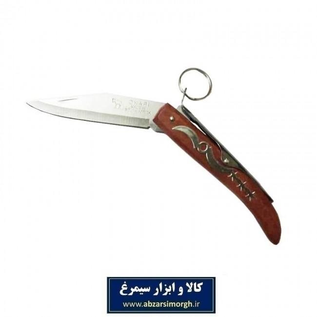 چاقو آفریقایی اوکاپی Okapi سفر و کمپینگ ۱۲ سانت HCG-002