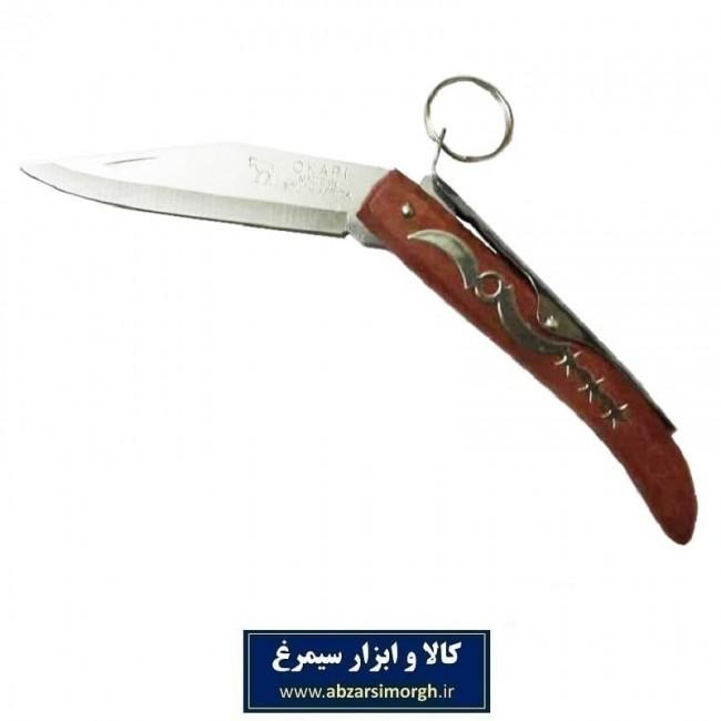 چاقو آفریقایی اوکاپی Okapi سفر و کمپینگ ۱۴ سانتی HCG-004