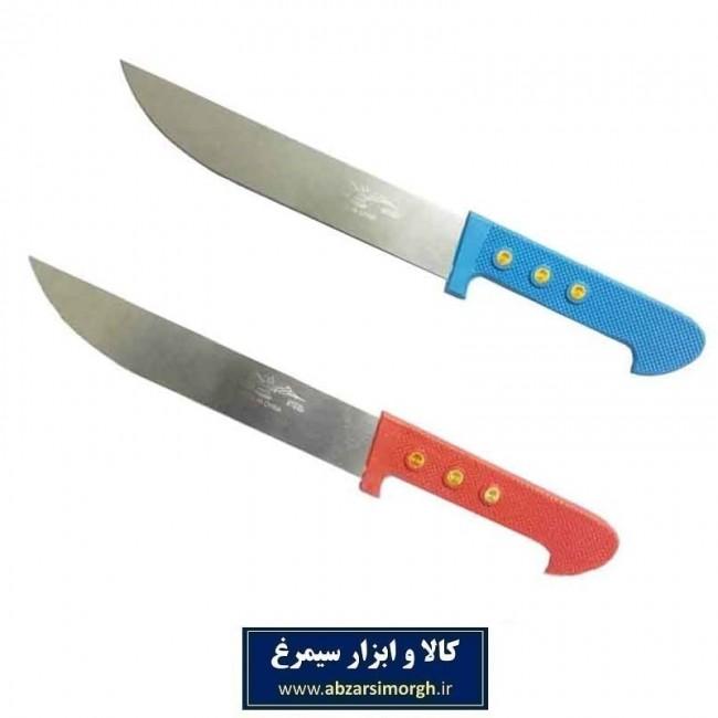 چاقو آشپزخانه دسته رنگی HCG-003