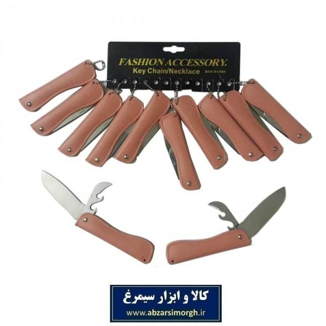 چاقو سفر دو تیغ ۲۰ سانت HSK-006