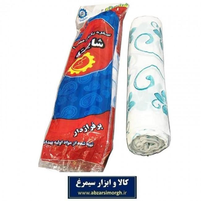 سفره یک بار مصرف پلاستیکی پرفراژ دار متوسط ۴۰۰ گرمی HSY-002