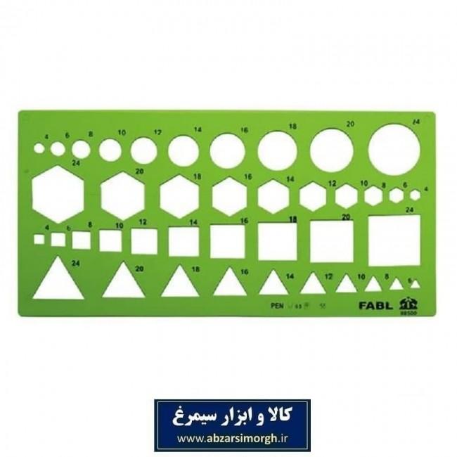 شابلون Fabl فابل FB414 اشکال هندسی OSL-001