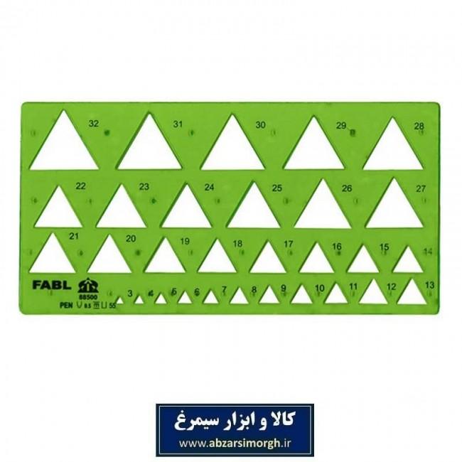 شابلون مثلث Fabl فابل FB415 کد: OSL-002
