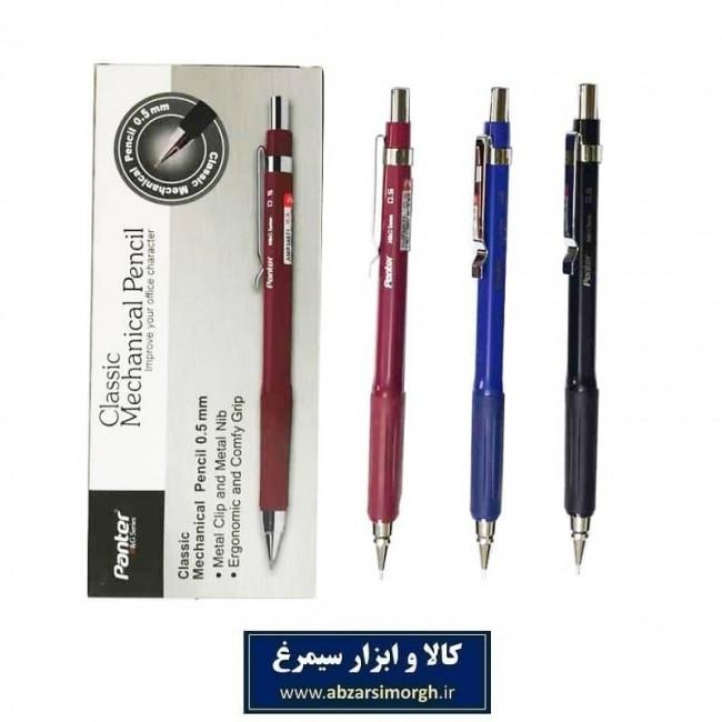 مداد اتود کلاسیک Panter پنتر سایز 0.5 کد OET-001