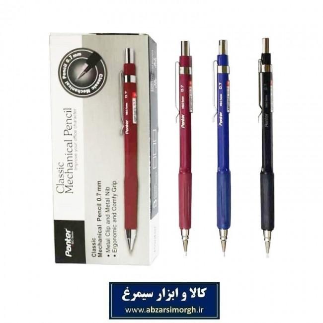 مداد اتود کلاسیک Panter پنتر سایز 0.7 کد OET-002