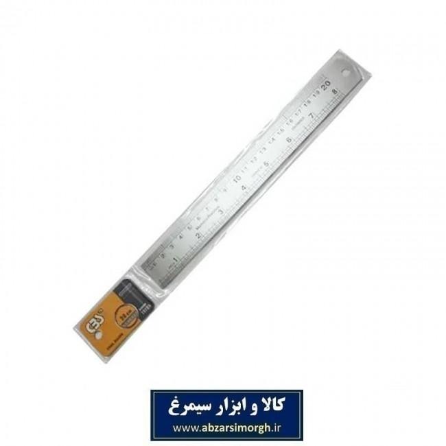 خط کش فلزی ۲۰ سانتی متری CBS سی بی اس OKK-001