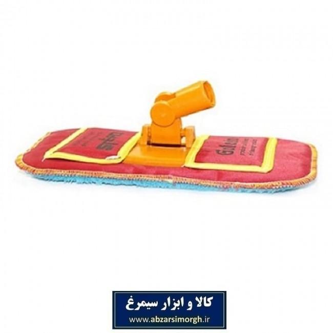 تی حوله ای نظافت و شستشو کوچک گلچین T-521 کد: HTH-001