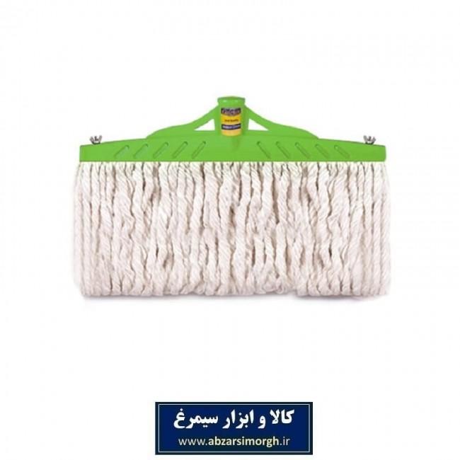 تی پنبه ای کفی پلاستیکی ۴۰ سانت گلچین T-509 کد: HTP-001