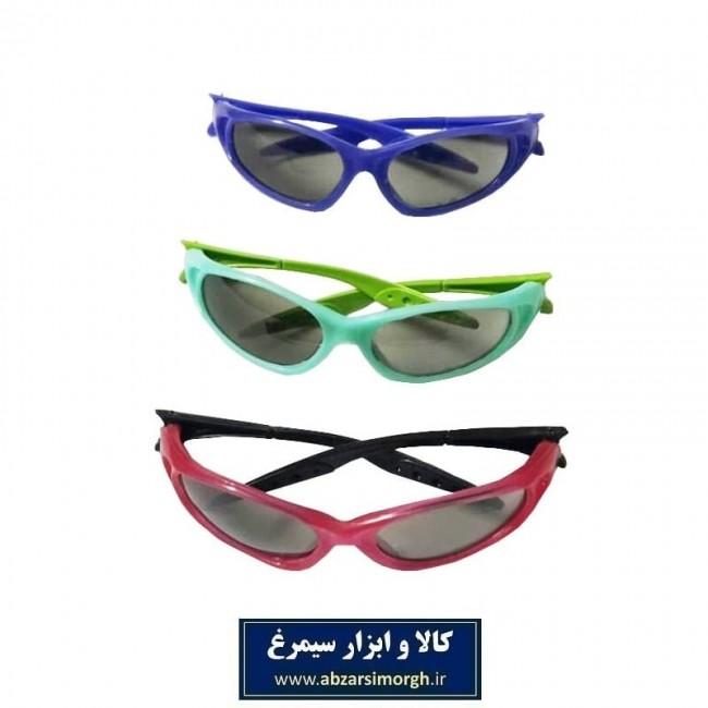 عینک آفتابی بچه گانه HEA-001