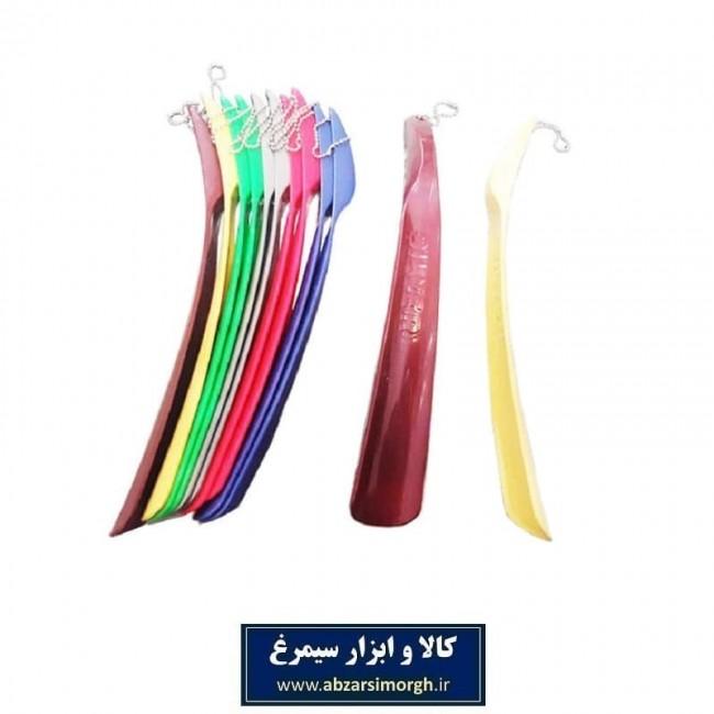 پاشنه کش پلاستیکی ۳۰ سانتی زنجیر دار HPK-006