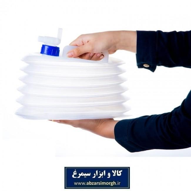 گالن و دبه آب پلاستیکی تاشو ۱۰ لیتری ۱۰٪ تخفیف برای استانهای کم آب PGA-001