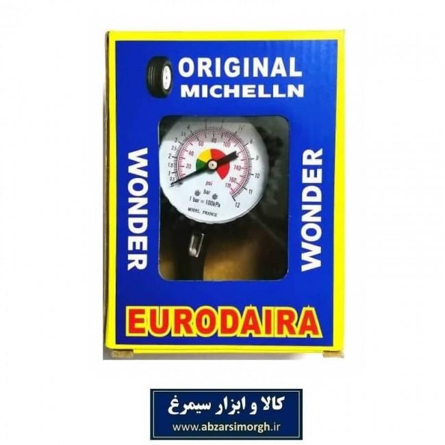 درجه باد سواری طرح Michelin Wonder میشلن واندر KDB-001