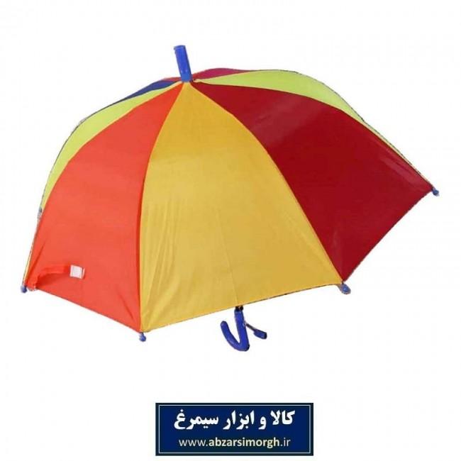 چتر بچه گانه پرچمی ۸ فنره HCH-003