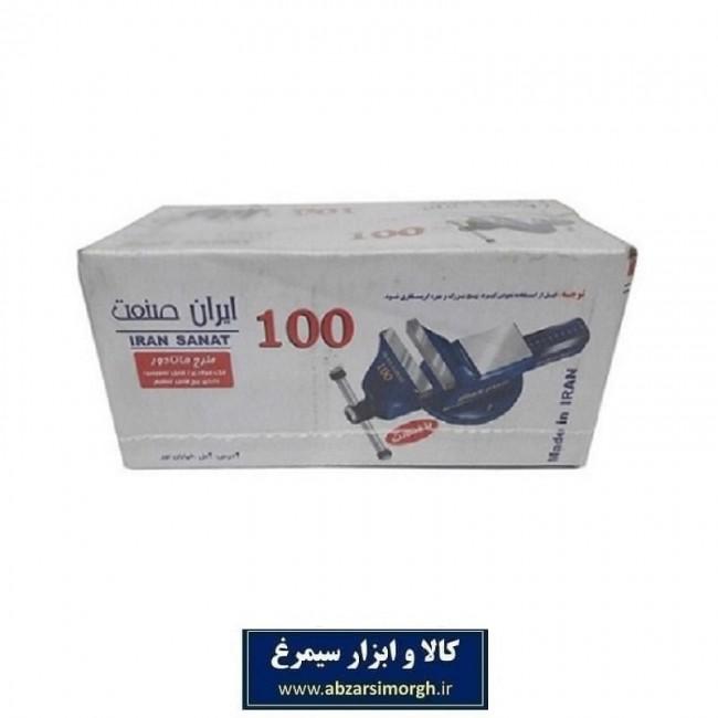 گیره رومیزی فولادی 100 ایران صنعت طرح ماتادور AGR-001