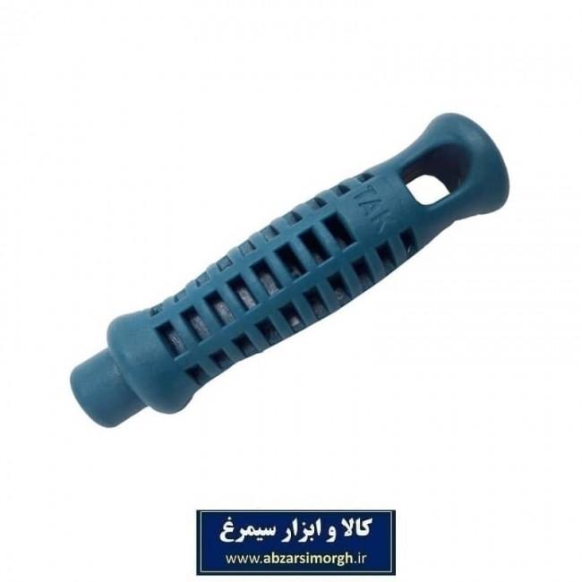 دسته سوهان پلاستیکی Tak تک  ASH-001