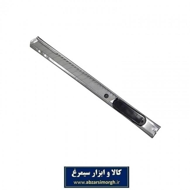کاتر فلزی کوچک مدل HX-16  کد: ACT-001