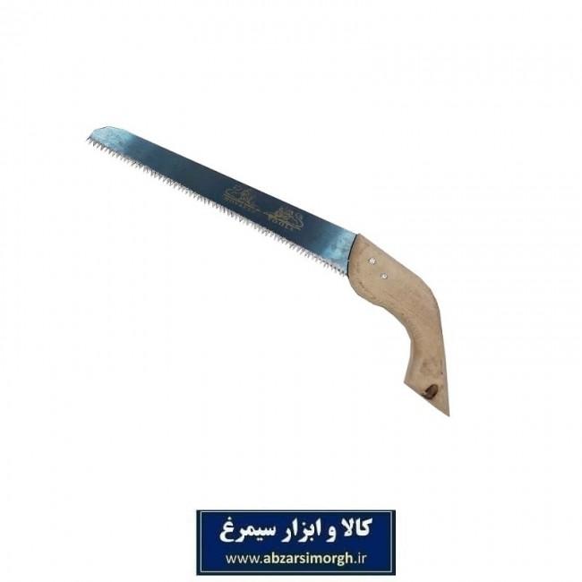 اره چوبی با تیغه 25 سانت کد: GAC-004