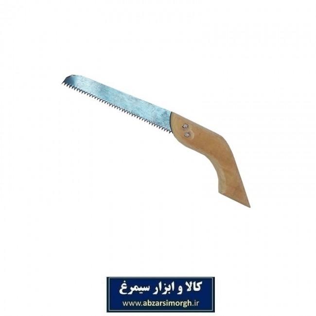 اره چوبی با تیغه 14 سانت کد: GAC-003
