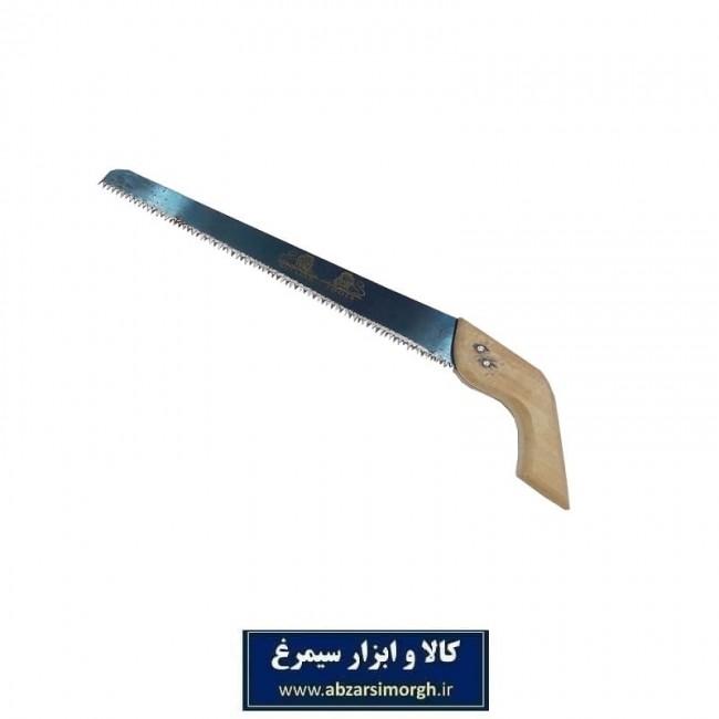 اره چوبی با تیغه 30 سانت کد: GAC-005