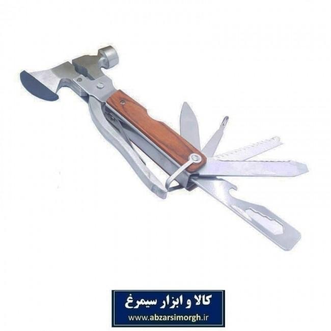ست ابزار چند کاره - ابزار کمپینگ چکش و تبر چند کاره HAC-002