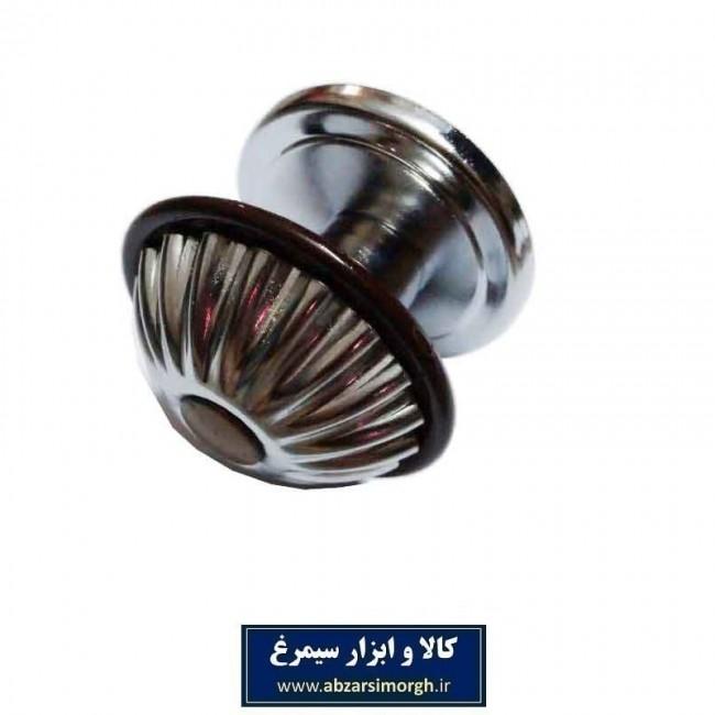 دستگیره آهنی درب حیاط تک پیچ خورشیدی دور مشکی LDG-010